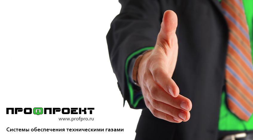 profpro.ru